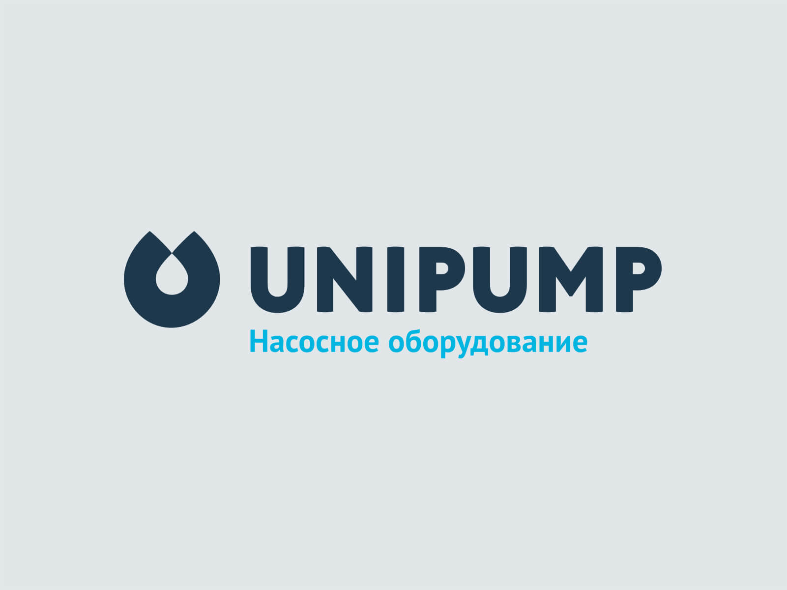 Ремонт Unipump